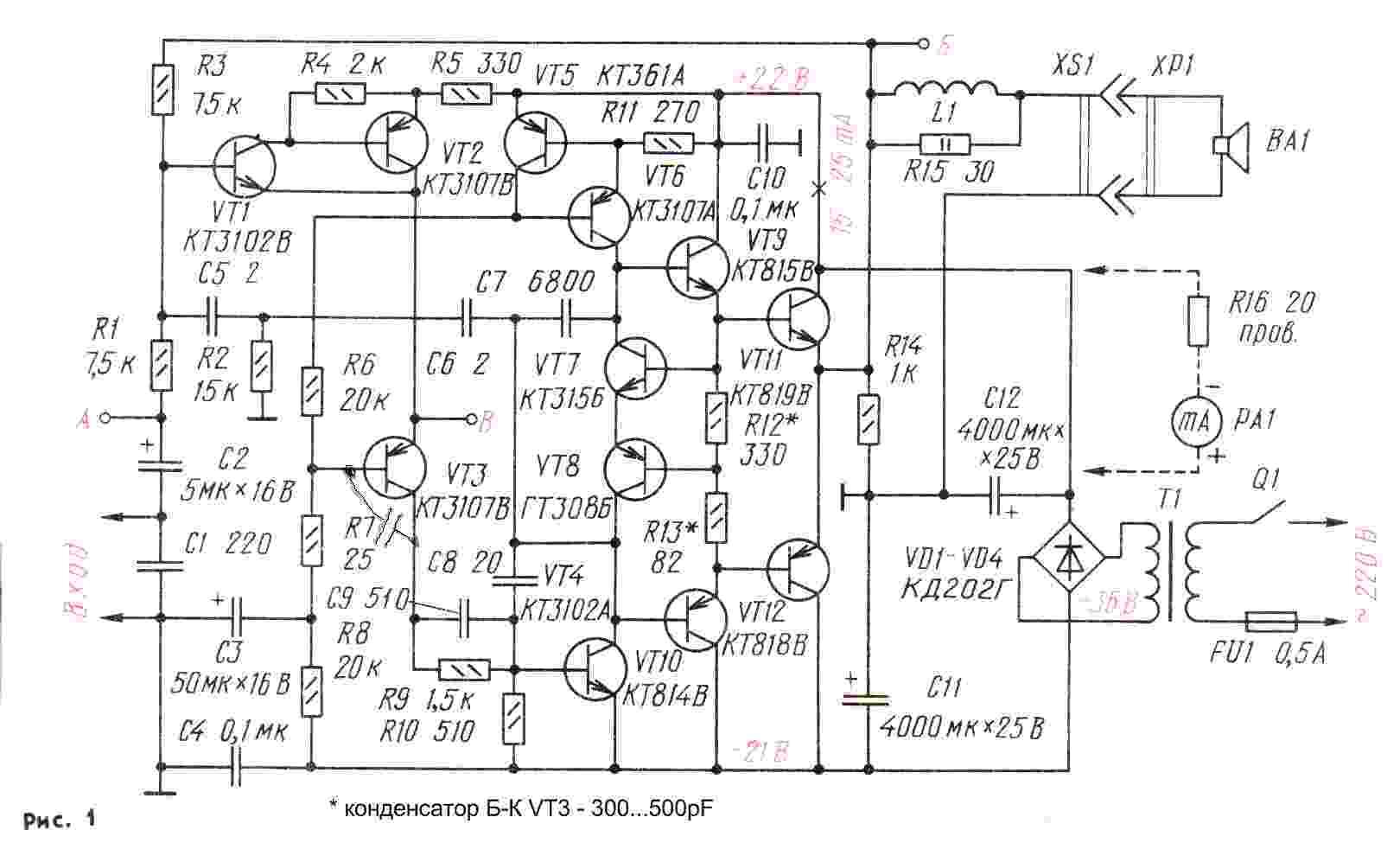 стабилизатор напряжения с обратной связью схема